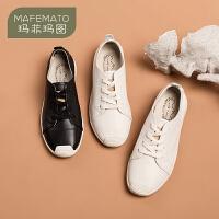 【春季预售 年后发货】玛菲玛图2020春季新款单鞋女学院风系带休闲鞋后松紧平底跑鞋女5159-4