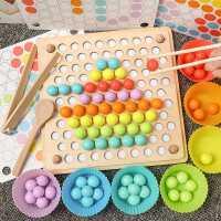 儿童玩具训练宝宝学夹筷珠子夹球豆3-6岁4男孩女益智早教拼图游戏