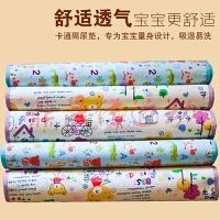 四季婴儿通用隔尿床垫棉竹纤维防滑月经床垫新生儿用品隔尿床垫 隔尿垫66*50cm(颜色随机) 大号