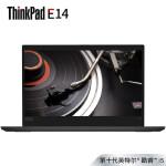 联想ThinkPad E14(3CCD)14英寸轻薄商务笔记本电脑(i5-10210U 8G 128GSSD+1TB RX640-2G独显 FHD IPS)
