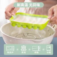 宝宝香肠模具儿童辅食工具硅胶火腿肠肉肠家用婴儿自制蒸香肠磨具