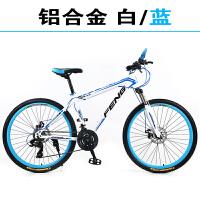 山地自行车 2124速26寸铝合金男女越野双碟刹山地自行车