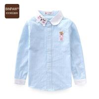 【400-200】BINPAW中大童衬衫 童装女童秋装学生全棉刺绣翻领竖条纹长袖衬衫