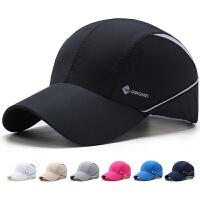 帽子男女士夏天棒球帽透气户外防水韩版凉帽防晒鸭舌帽遮阳太阳帽