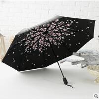包邮 零透光樱花伞三折黑胶遮阳防晒防紫外线太阳伞遮阳伞