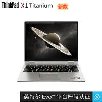 联想ThinkPad X1 Titanium(08CD)13.5英寸轻薄触控笔记本电脑(i5-1130G7 16GB 5