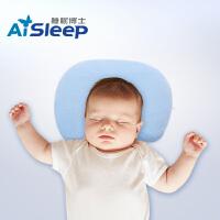 AiSleep睡眠博士婴儿定头枕 宝宝记忆定型枕头 婴儿枕芯 0-12个月