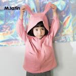【3件2.5折后到手价:134.8元】马拉丁童装女小童春款卫衣外套18春秋可爱趣味儿童兔耳朵帽子卫衣