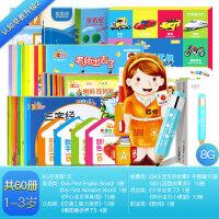 爱看屋点读笔早教机0-3-6岁婴幼儿童中英语益智玩具学习点读机 共60册
