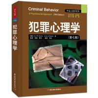 �f千心理・犯罪心理�W(第七版) [Criminal behavior]
