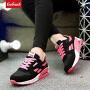 【新春惊喜价】Coolmuch女士经典延续款轻便缓震透气运动休闲慢跑鞋XR228