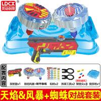 灵动魔幻陀螺变形男孩魔换幼模范魔法托罗正版玩具3代4之机甲战车