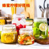 密封罐玻璃�ξ锕夼莶��子��檬蜂蜜百香果瓶���w家用瓶子