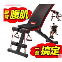 健身椅仰卧起坐板折叠家用卧推凳健身器材腹肌多功能哑铃凳 可礼品卡支付