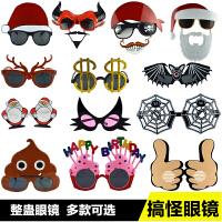 孩派 儿童节舞会派对眼镜 搞怪道具 生日眼镜搞笑圣诞节眼镜道具