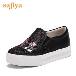 【3折到手价149.7元】索菲娅(Safiya) 格力特PU/牛皮革平跟单鞋SF61112110 黑色 35