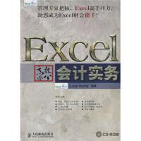 【二手旧书8成新】Excel高效办公:会计实务(附 Excel Home 9787115179050