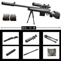 M24绝地模型求生枪男孩儿童玩具枪AWM狙击枪98K可发射手动水弹抢