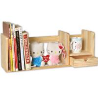 宜哉 木质小书架 桌上儿童书架 60宽度 收纳书架 松木无油漆 健康家居 桌面收纳 SY1A.60 【支持礼品卡支付】