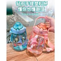 时尚大肚水杯女生大容量塑料杯子可爱便携带吸管夏季手提运动水壶(送杯刷、吸管刷)