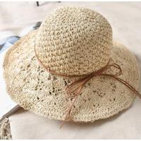 小清新大沿帽可折叠草帽女 沙滩帽子海边度假遮阳帽防晒太阳帽 支持礼品卡