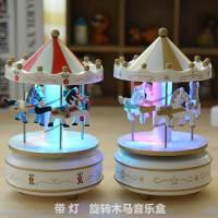 新款带LED灯旋转木马音乐盒八音盒装饰摆件 情人节生日礼物