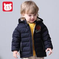 小猪班纳童装男宝宝羽绒服加厚短款2017冬装新款儿童连帽保暖外套