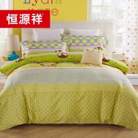 恒源祥柔丝缎纯棉四件套全棉1.8m床上用品宿舍被套床单简约风1.5米