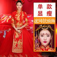 新娘敬酒服旗袍冬季女长袖夹棉婚礼中式红色结婚婚纱礼服加厚保暖