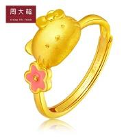 周大福珠宝首饰Hello Kitty凯蒂猫足金黄金戒指R13862