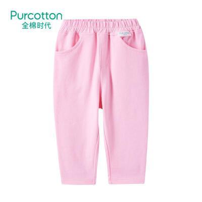 全棉时代 粉婴儿针织裤子  1条装