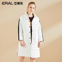 ERAL/艾莱依冬季立领羽绒服女中长款修身撞色条纹外套16369-FDAB