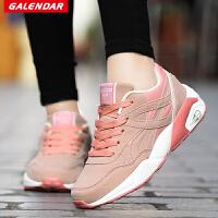 【满100减60】Galendar女子跑步鞋2017新款女士缓震透气增高运动时尚慢跑鞋健步鞋 FFXF001