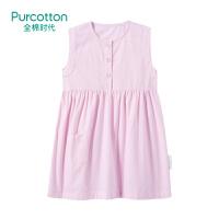 全棉时代 条纹幼儿女款梭织条纹短袖连衣裙1件装