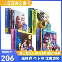进口英文原版 迪士尼经典电影绘本+CD 4套14册盒装套装