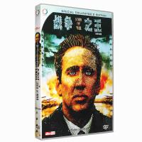 正版电影 尼古拉斯・凯奇 战争之王 DVD 经典电影光盘碟片 D9