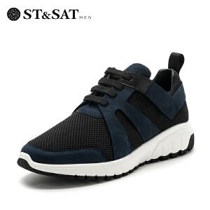 星期六男鞋(ST&SAT)2017时尚休闲鞋舒适耐穿跑步鞋运动鞋男SS71129819