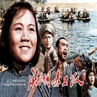电影连环画-洪湖赤卫队