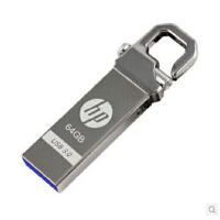惠普(HP)金属钩头U盘 usb3.0(x750w) 高容64G 高速USB3.0