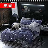 三件套床上用品学生宿舍单人床单2米被套被罩ins风四件套全棉纯棉