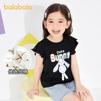 【2件6折价:65.3】巴拉巴拉儿童T恤短袖女童儿童童装2021新款夏装时尚甜美小童上衣