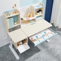 爱果乐儿童学习桌小学生书桌实木课桌家用写字桌椅套装可升降120cm