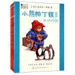 柯林斯绘本.小熊帕丁顿园林篇系列(全3册)