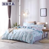 当当优品四件套 纯棉床单款双人床品件套 自然风尚(蓝)