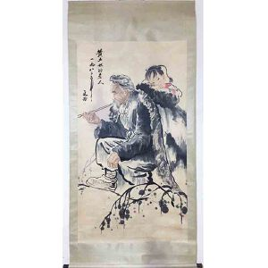 中国美术家协会副主席、中国画艺委会委员 刘文西《人物》PYQ