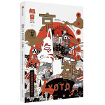 知日・世上只有一个京都!