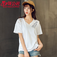 【1件7折,2件5折】白领公社  T恤   女士韩版春季新款圆领长袖纯色上衣女式短款套头宽松泡泡袖打底衫