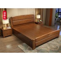 鑫宣美XM-C003双人床(含2个床头柜)