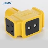 插座插线板 七度品尚抗摔耐磨拖线板地拖 无线工程插座摔不烂插排插线板 QD-G02W