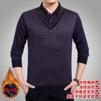 中年男士假两件长袖T恤秋冬款加绒加厚针织打底衫中老年爸爸男装